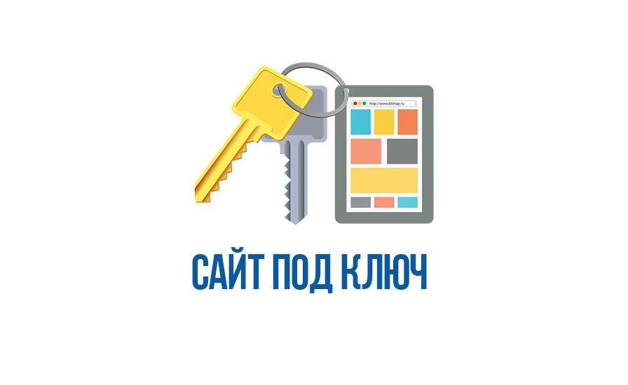 оптимизация сайта под ключ Нарткала